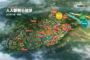 温州西部大开发绿色产业带崛起