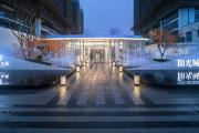 阳光城愉景公馆的实景示范区7月21日盛大开放