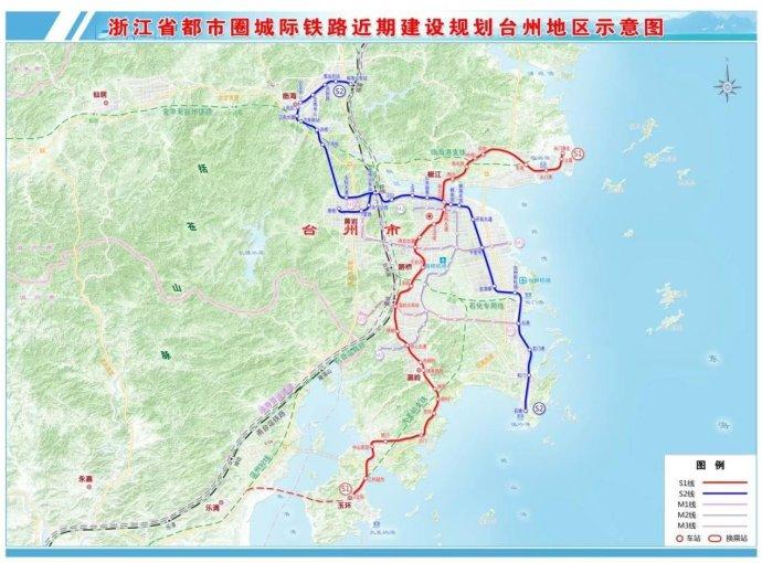 从乐清虹桥至台州温岭走向温台将建城际铁路共建都市圈