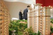 房地产税开征化解长期风险
