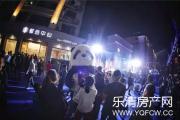 中梁华董·都会中心城市展厅盛世启幕