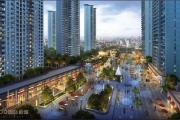 TOD国际新城生活示范区已盛大开放