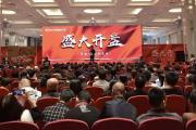 瓯江国际新城今日5期开盘再次大卖