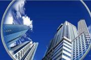 房地产市场整体转向的判断为时尚早