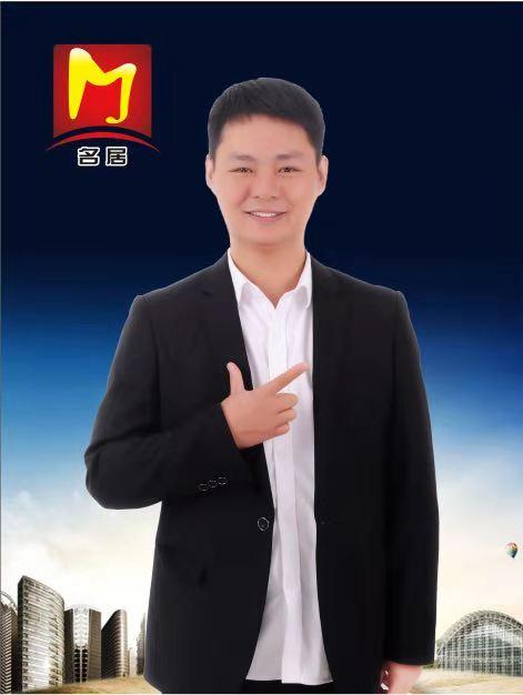 名居房产陈岳生店铺