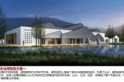 永嘉计划投资8000万建瓯窑博物馆于2023年开馆