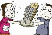 借名买房须有书面协议或正式说明