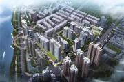 瑞安南门老城区改建总投资22亿