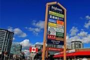 温哥华近五年内的房价走势