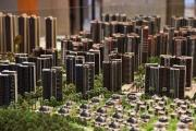 2019会是近几年较好的温州楼市买点