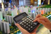 首套房贷款利率均值连续三月维持下行态势