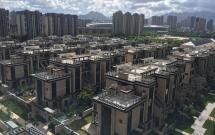 专卖中梁首府130平4房双阳台卖205万140平210万排屋多套