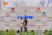 蝴蝶广场4月活动大公开