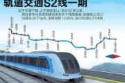 温州S2线最新建设进展来了!连接乐清主城区