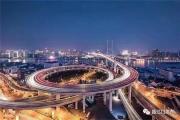 """长三角三省一市等主要城市的地铁""""通票""""来了!"""