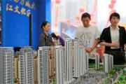 小米创始人雷军终于买上房造价52亿