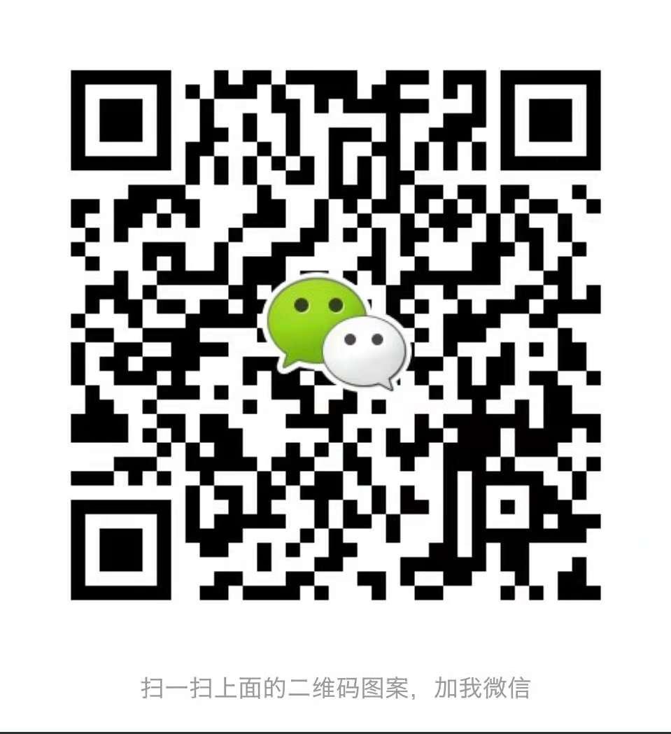 名居小吴17706644997(微信号)