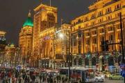 中国城市休闲指数排名上海、三亚、北京分别排名前三甲
