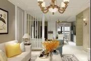 浙江关于做好全装修商品住宅项目交付样板房等作出了规定自2020年11月1日起施行