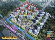 温州新会展中心南瓯江·天空树免费汽车接送