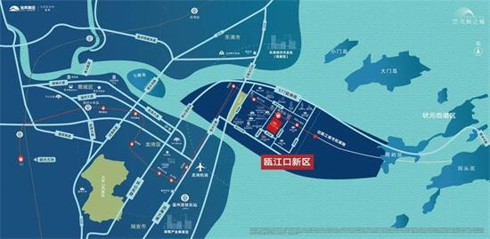 尊踞瓯江口岛心丨旭辉光辉之城